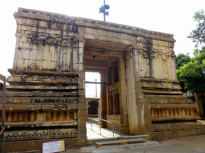 Bhoga Nandeeshwara Temple: an ancient wonder