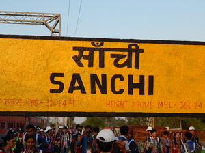 Splendid Sanchi Stupa