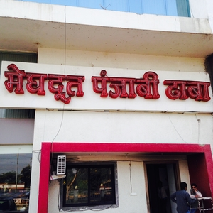 The underbelly of Indian culture - Ujjain