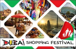 Dubai Shopping Festival 2016 @INR 28000/-