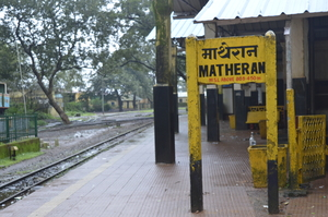 Matheran, the monsoon heaven