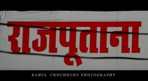 An Artist's Touch in Jaipur