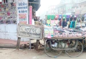 Varanasi Diary, 2016