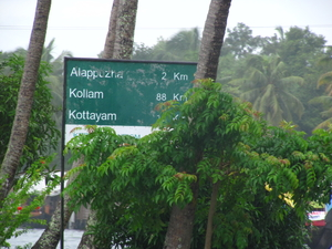 Allepey, Kerala- Certainly God's Own Country!