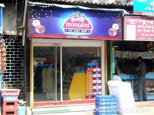 Kolkata: A City Of Love