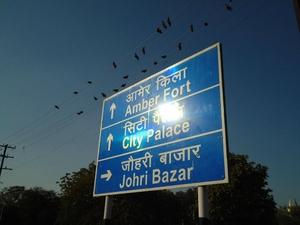 Finding My Travel Feet: Jaipur, Rajasthan