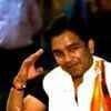 Dwaiipayan Dilip Chanda Travel Blogger