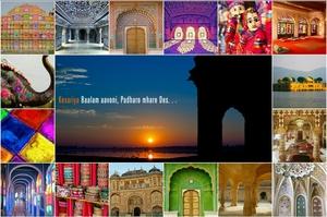 Quintessentially Jaipur - Photo Katha