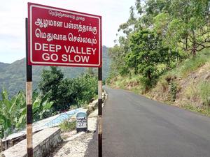 Kodaikanal 'The Princess of hills'. A story of 3 days and 1025 kms: Part 4