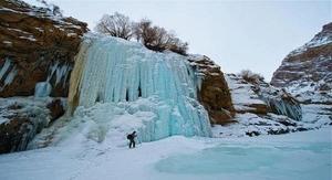 Chadar Trek - Frozen River Trek