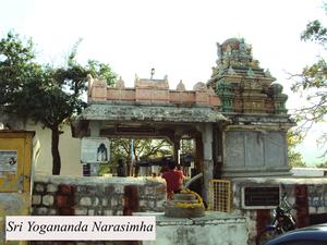 The Nava Narasimha of Ahobilam