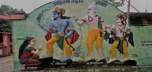 Darbhanga And Its Ramayana Connection