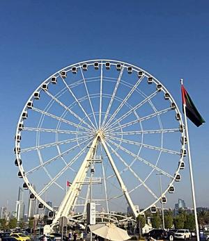 Abu Dhabi in a day