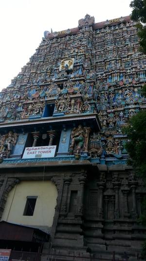 A Trip to Madurai..Rameshwaram.. Danushkodi .....Kanyakumari