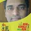 Kishor Kumar Travel Blogger