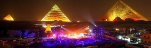 Sound & Light Show Tour: The Sphinx, Cairo