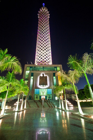Cairo Tower: Half Day Tour