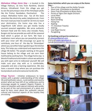 Mahadeva Village Home Stay: A Unique Experience