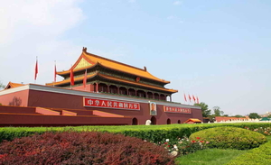 Beijing Private City Day Tour: Essential City Highlights+Peking Duck Lunch