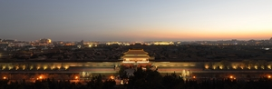 Beijing Private Day Tour: Great Wall at Mutianyu+Tiananmen Sqaure+Forbidden City