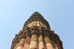 Qutub Minar – Part I, Delhi