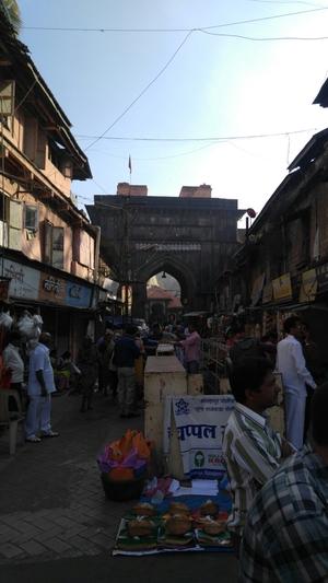 Hidden treasure of Amba Ghat