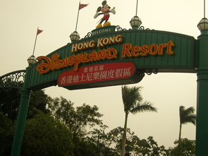 Plan Your Vacations to Disney Land, Hong-Kong