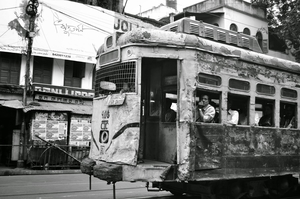 My love-hate relationship with Calcutta