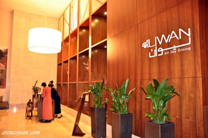 Liwan Restaurant Dubai Iftar: Breaking the Fast at the Heart of the Emirate - A World of Travel & Possibilities - Travel Reviews, Food Reviews, Art & Photography
