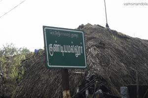 Cuddalore district needs your help!!