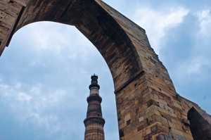 A visit to Qutub Minar in photos