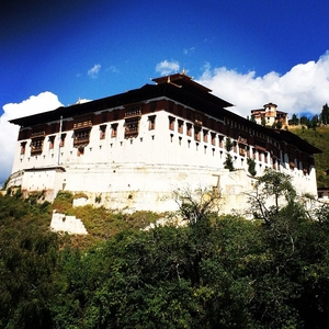 Road Trip to the Land of Spirits-- Bhutan