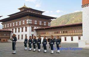 Bhutan – Land of gross national happiness