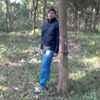 Niraj Chauraisa Travel Blogger