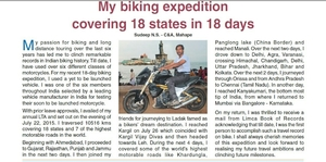 10516kms, 18 Days, 18 States on Mahindra Mojo