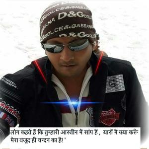 Bharat Travel Blogger
