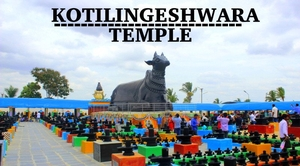 Day Trip from Bangalore to Kotilingeswara Temple - Home to ninety Lakh Shiva Lingas