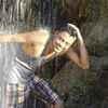 Dikjoy Bose Travel Blogger