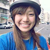 Michelle Lim Travel Blogger