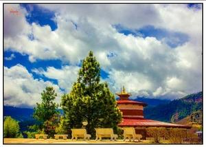 Vista that BHUTAN is...
