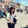 정은지 Travel Blogger
