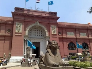 Day tour to The Egyptian Museum