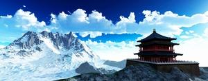 Majestic Beauty: Bhutan