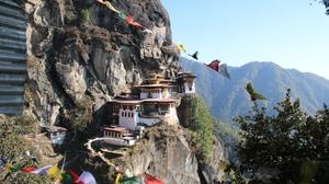 Bhutan: Phuentsholing - Thimphu - Paro