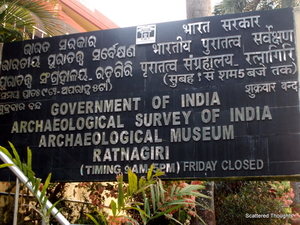 Diamond triangle of Odisha, the unearthed jewels