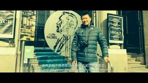 汪亦冰 Travel Blogger