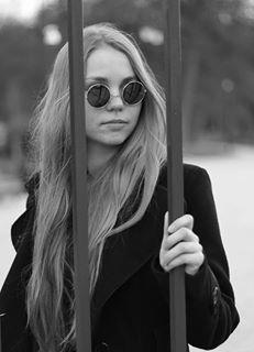 Gabrielė Gulbinaitė Travel Blogger