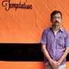Manoj Manas Travel Blogger
