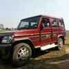 Sushil Kumar Sahu Travel Blogger