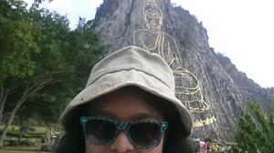 Ervita Rachma Travel Blogger